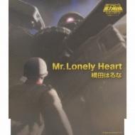機動戦士ガンダム MS IGLOO 2 重力戦線 第1話「あの死神を撃て!」エンディングテーマ::Mr.Lonely Heart c/w屋根の上でワルツを