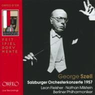 セル&ベルリン・フィル、ザルツブルク・ライヴ1957(3CD)