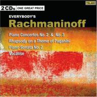 Piano Concerto, 2, 3, : Gutierrez(P)Maazel / Pittsburgh So +sonata, 2, : Lang Lang Etc