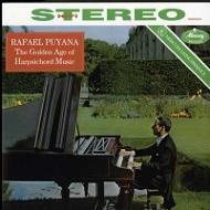 The Golden Age of Harpsichord Music:ラファエル・プヤーナ(ピアノ)(180グラム重量盤レコード/Speakers Corner)