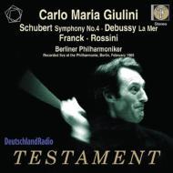 シューベルト:交響曲第4番、フランク:交響詩『プシュケ』〜プシュケとエロス、ドビュッシー:海、他 ジュリーニ&ベルリン・フィル(1969 ステレオ)