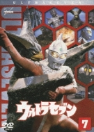 ウルトラセブン Vol.7