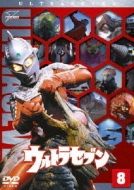 ウルトラセブン Vol.8