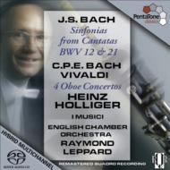 ヴィヴァルディ:オーボエ協奏曲集、C.P.E.バッハ:オーボエ協奏曲集、他 ホリガー、イ・ムジチ、レッパード&イギリス室内管