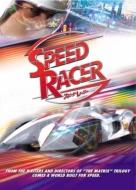 スピード・レーサー MACH5 プレミアムBOX