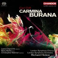 カルミナ・ブラーナ ヒコックス&ロンドン交響楽団(2007)