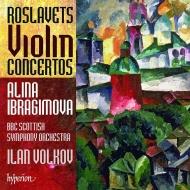 Violin Concerto, 1, 2, : Ibragimova(Vn)Volkov / Bbc Scottish So