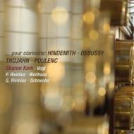 クラリネットのための室内楽作品集(ヒンデミット、ドビュッシー、トロヤーン、プーランク) カム、フォークト、リヴィニウス、他