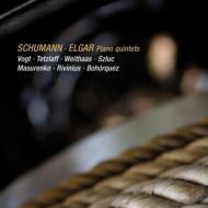 シューマン:ピアノ五重奏曲、エルガー:ピアノ五重奏曲 フォークト、テツラフ、マスレンコ、他