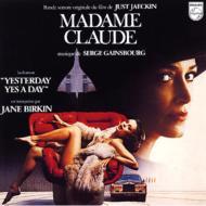 Madame Claude (180グラム重量盤レコード)