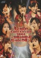 ℃-ute Cutie Circuit 2008 〜9月10日は℃-uteの日〜