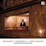 交響曲第4番『ロマンティック』(初稿) ナガノ&バイエルン国立管弦楽団