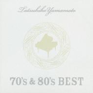 70's & 80's ベスト