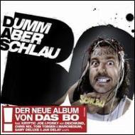 Dumm Aber Schlau -Basic