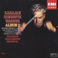 管弦楽曲集第2集 カラヤン&ベルリン・フィル(HQCD)