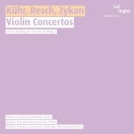現代ヴァイオリン協奏曲集 パトリツィア・コパチンスカヤ、ウィーン放送交響楽団、ステファン・アスバリー、ヨハネス・カリツケ、ベルトラン・ド・ビリー