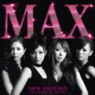 NEW EDITION 〜MAXIMUM HITS〜