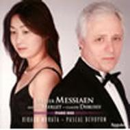 Visions De L'amen: 村田理夏子 Devoyon +debussy, Merlet