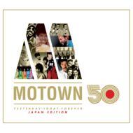 Motown 50 -The Best Of Motown: ジャパン エディション