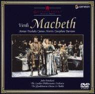 『マクベス』全曲 ハジミシェフ演出、プリッチャード&ロンドン・フィル、パスカリス、バーストウ、他(1972 ステレオ)(日本語字幕付)