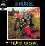 Hur-el Arsivi