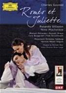 『ロメオとジュリエット』全曲 シャー演出、ネゼ=セガン&モーツァルテウム管、マチャイゼ、ヴィラゾン、他(2008 ステレオ)(2DVD)