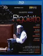 『リゴレット』全曲 デフロ演出、サンティ&チューリヒ歌劇場、ヌッチ、ベチャーラ、他(2006 ステレオ)