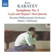 交響曲第3番、『レイリとメジヌン』、『ドン・キホーテ』 D.ヤブロンスキー&ロシア・フィル