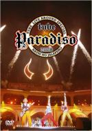 TUBE Live Around Special 2008 Paradiso 〜夏のハラペーニョ〜