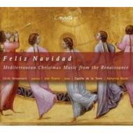 『ルネサンス期の地中海のクリスマス音楽』 カペラ・デ・ラ・トーレ