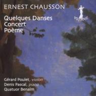 コンセール、詩曲、いくつかの舞曲 ジェラール・プーレ、ドゥニ・パスカル、ベネム四重奏団