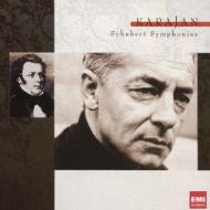 交響曲第5、6、8、9番 カラヤン&ベルリン・フィル(2CD)