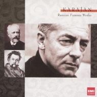ムソルグスキー:展覧会の絵、チャイコフスキー:『白鳥の湖』組曲、他 カラヤン&フィルハーモニア管(2CD)