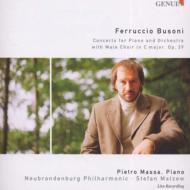 ピアノ協奏曲 マッサ、マルツェフ&ノイブランデンブルク・フィル、エルンスト・ゼンフ合唱団、他