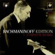 ラフマニノフ・コンプリート・エディション(28CD)