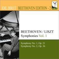 交響曲第1番、第2番〜リスト編曲ピアノ版 ビレット