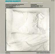 Piano Concerto, The Head Of The Bed: A.feinberg(P)Wuorinen / American Composers O Etc