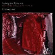 ピアノ・ソナタ第3、5、8、9、19、20、21番 メジューエワ(2CD)