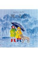 雨、あめ 児童図書館・絵本の部屋