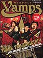 Monthly VAMPS Vol.05