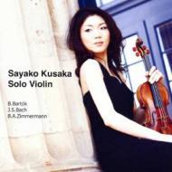 日下紗矢子: Solo Violin-j.s.bach, Bartok, B.a.zimmermann