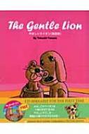 The Gentle Lion やさしいライオン英語版 R.I.C.Story Chest