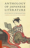 Anthology of Japanese Literature 日本文学選集 From the Earliest Era to the Mid‐nineteenth Century