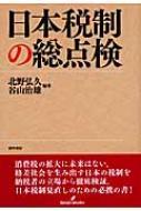 谷山治雄|ローチケ×HMV&BOOKS o...