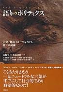 田島正行|ローチケ×HMV&BOOKS o...