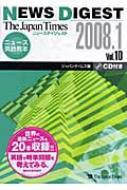 The Japan Times NEWS DIGEST 2008.1 Vol.10