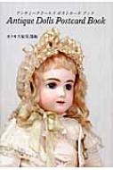 Antique Dolls Postcard Book
