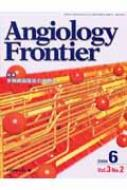 ANGIOLOGY FRONTIER 3-2
