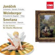 ヤナーチェク:シンフォニエッタ、前奏曲集、スメタナ:『売られた花嫁』序曲、他 マッケラス&プロ・アルテ管