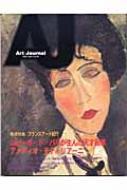 ART JOURNAL 40